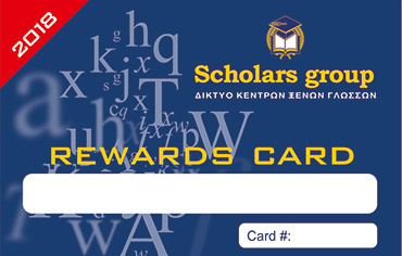 The Scholars rewards card 2018-2019