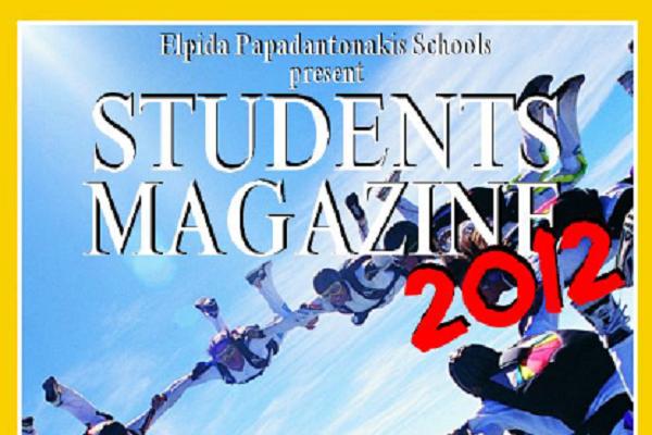 Student's magazine 2012